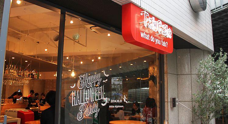 ロフトワーク FabCafe Tokyo Halloween