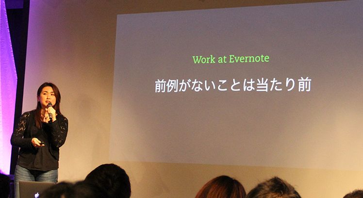 TWDW Day2 evernote Ueno