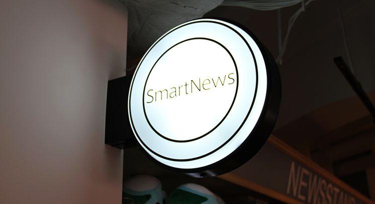 スマートニュース オフィス