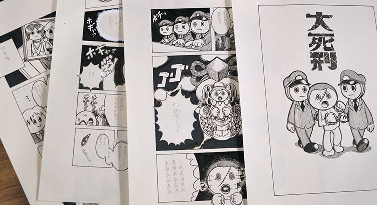 WEB漫画家カメントツ_03
