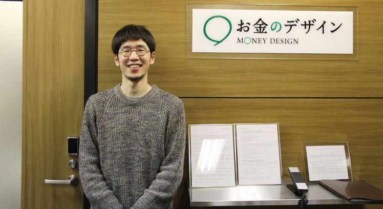 お金のデザイン_梶田岳志さん