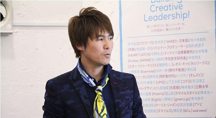 イトナブ代表・古山隆幸さん
