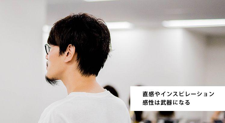 佐藤裕介さんの写真