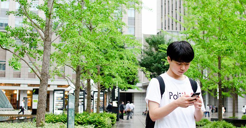 伊藤和真さんの写真