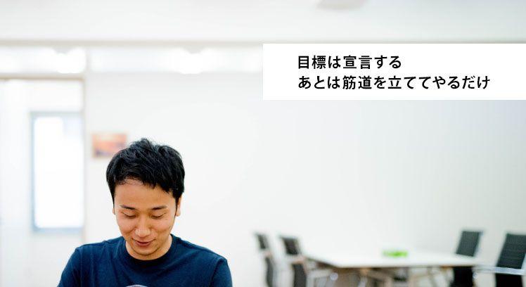 堀江さん_1