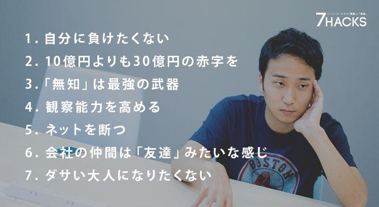 堀江さん_パネル