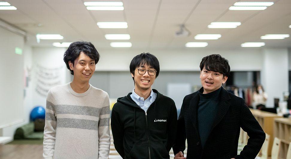 有川鴻哉さん、大湯俊介さん、タカヤ・オオタさんの写真