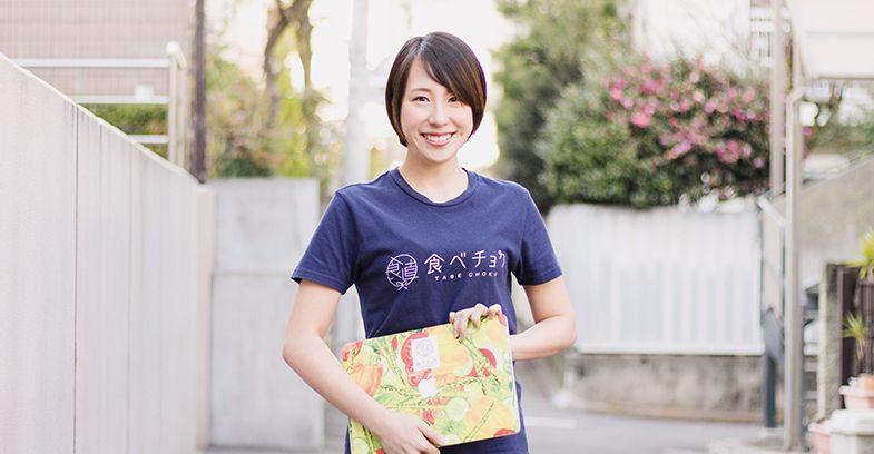 秋元里奈が「農業変革」に注ぐ情熱。食べチョクを365日オリジナルTシャツで宣伝しまくる!