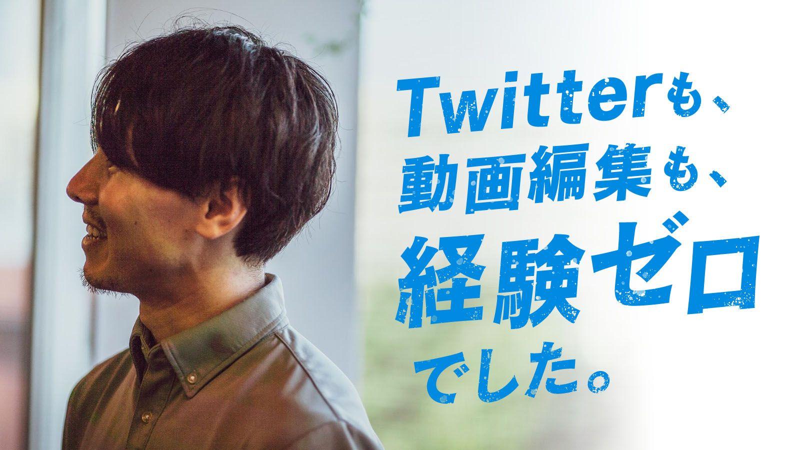 パーソナルトレーナー 鈴木孝佳のTwitter術|4つのポイント