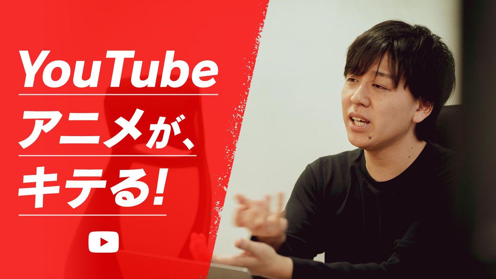 YouTubeアニメの戦い方とは?チャンネル登録61万『テイコウペンギン』仕掛人が明かすヒットの裏側