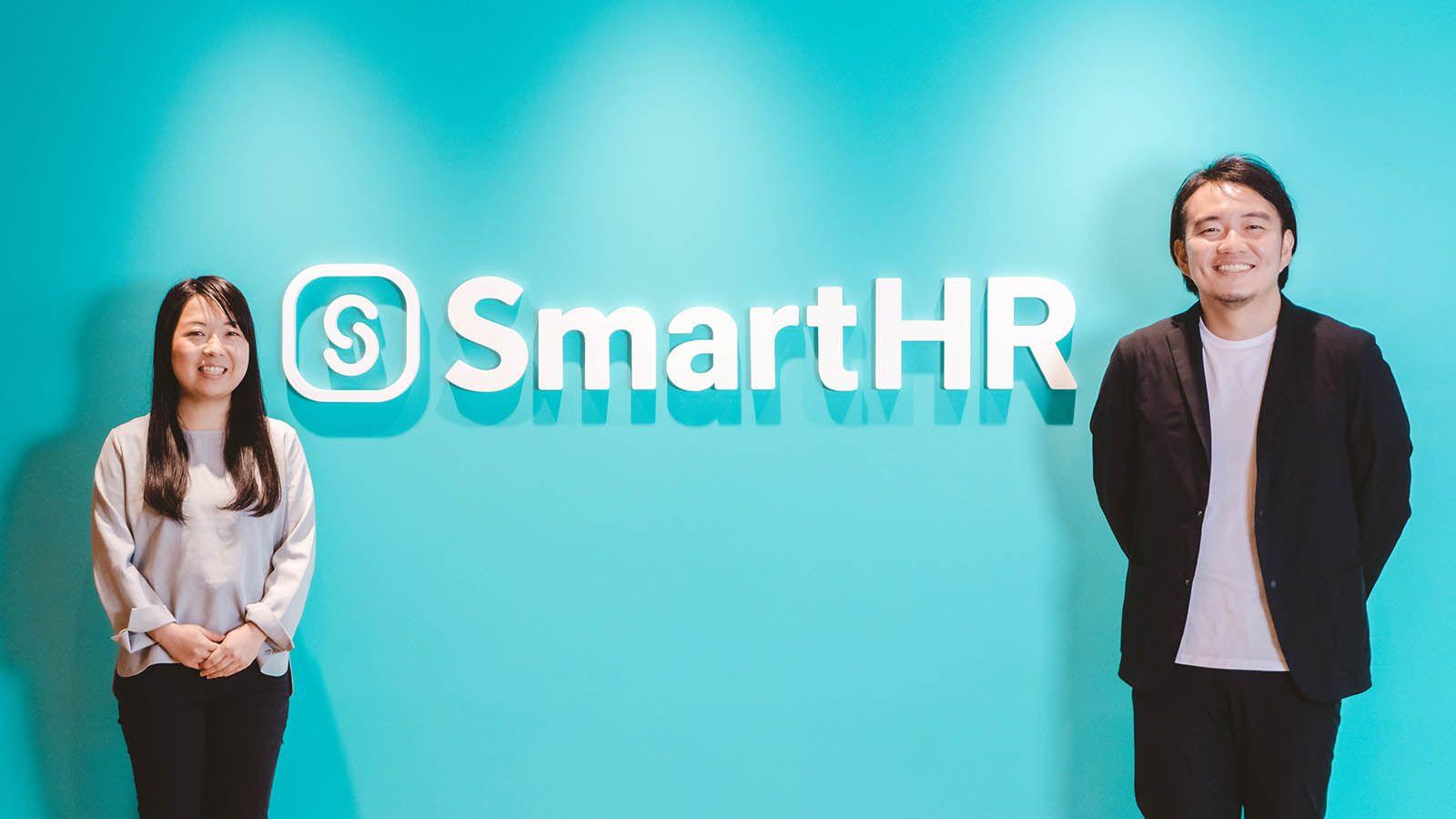 コロナの影響で、経理もフルリモートに。SmartHRがペーパーレス決算のためにやったこと