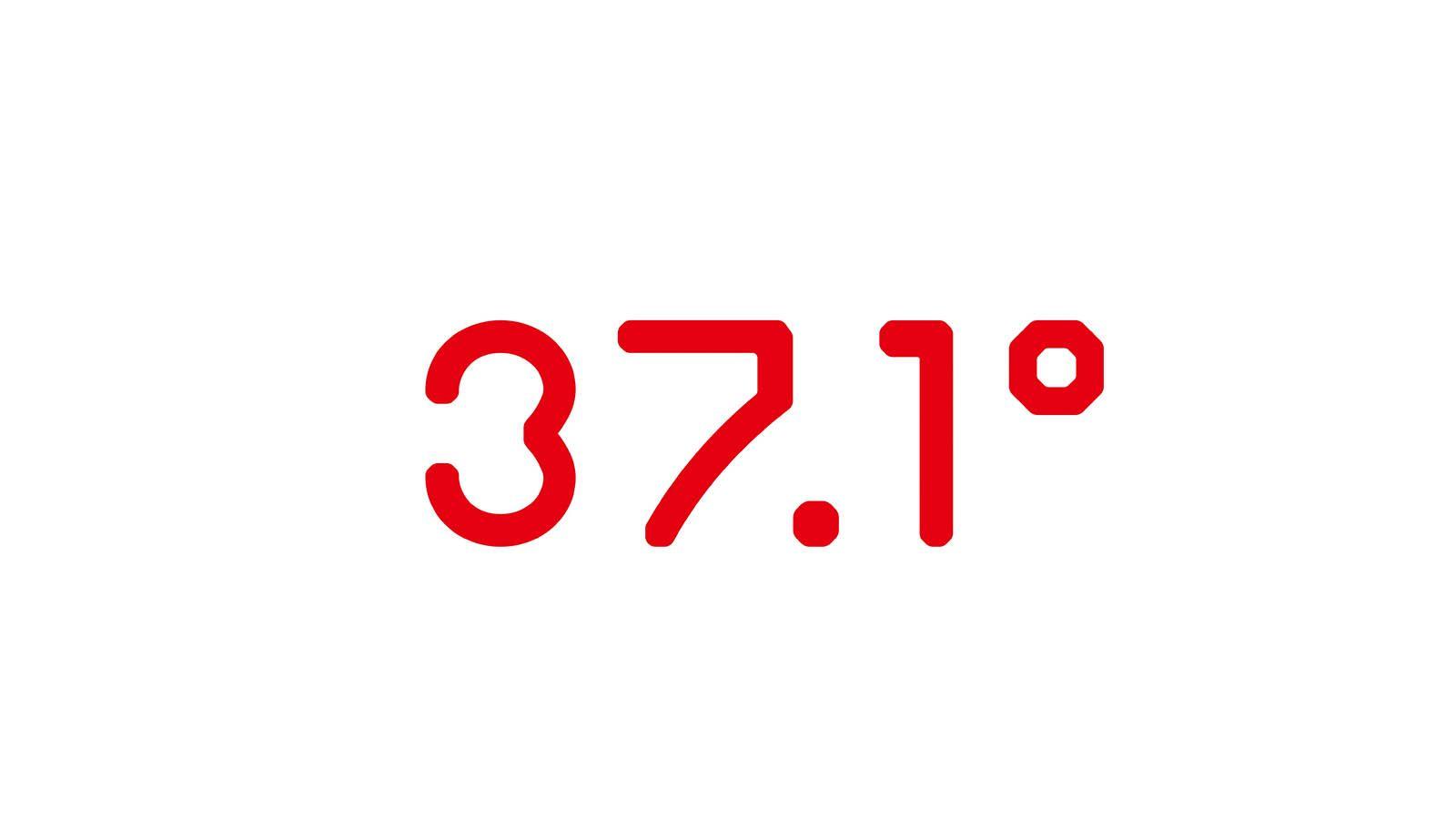 映画を再発明する。ネット映画の最新事例 微電影レーベル「37.1°」の試み