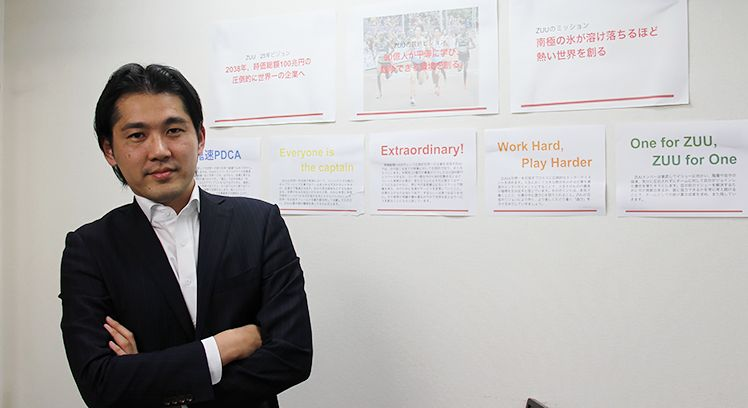 無駄だらけの金融業界にメスを入れる|ZUU 冨田和成が見据えるヒューマンテクノロジーの未来。