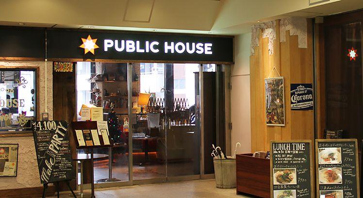 PublicHouse