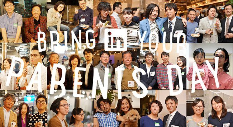 「働く幸福度」を上げよう!オトナの会社参観日『BIYP』@ロフトワーク