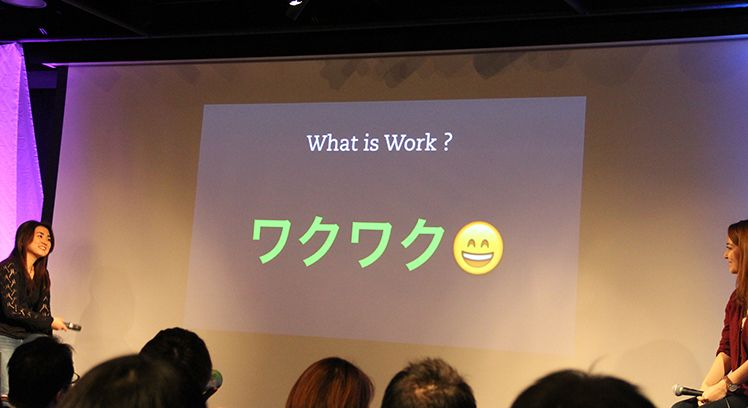 TWDW Day2 evernote Imamura