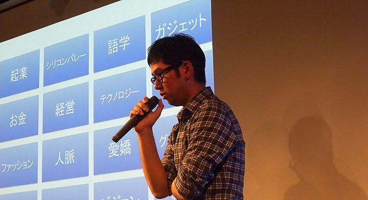 TWDW Day5 UZABESE/Origami Yasui