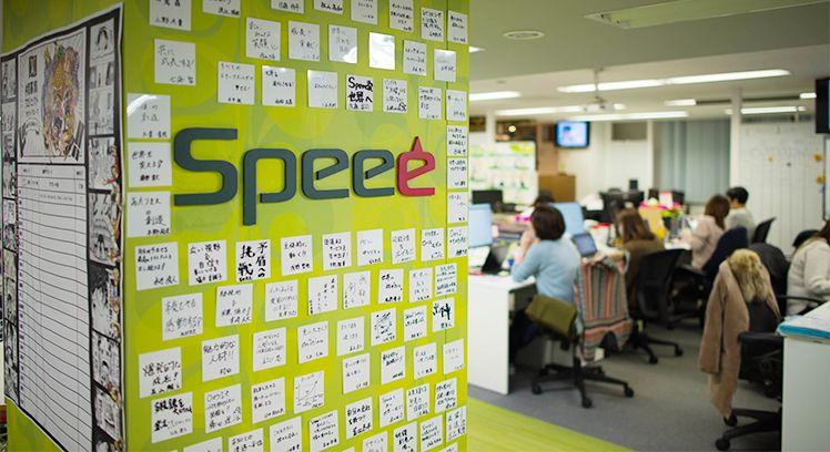 Speee オフィス