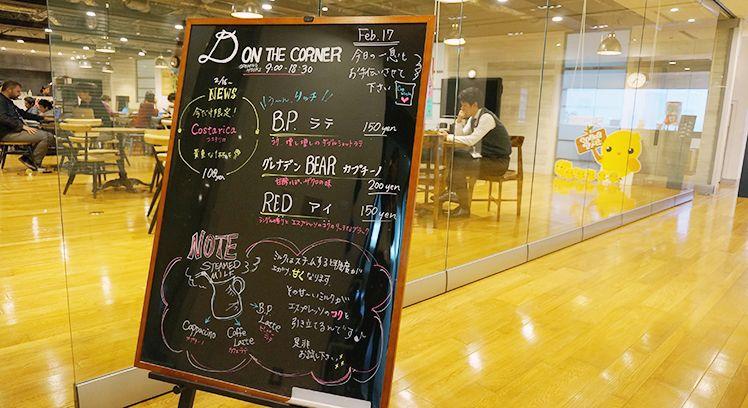 渋谷『ON THE CORNER』プロデュースの本格カフェが!?ドリコムのオフィス@目黒