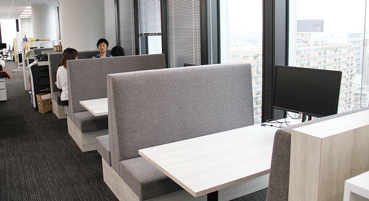 ユーザベース オフィス