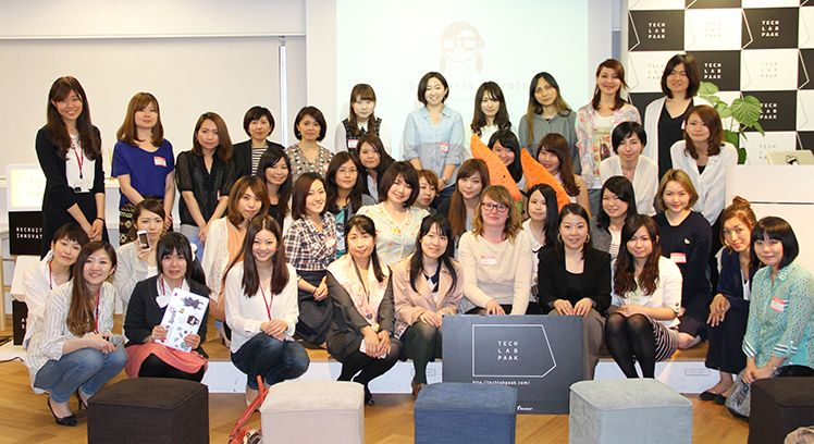 TECH業界の女性コミュニティを活性化させよう!Geek Girls Carrots Tokyo
