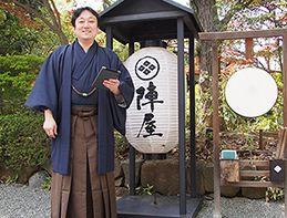 """旅館×ITで、日本の""""おもてなし""""にイノベーションを!『陣屋コネクト』の挑戦"""
