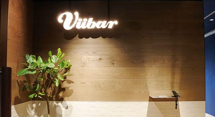 Viibar_オフィス