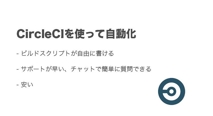 Nikkei-赤間氏
