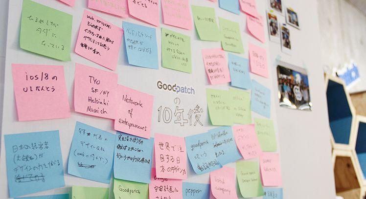 Goodpatch オフィス
