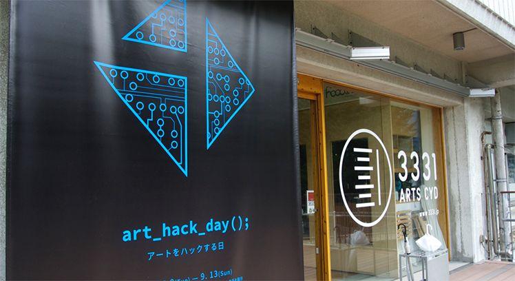 Art Hack Day