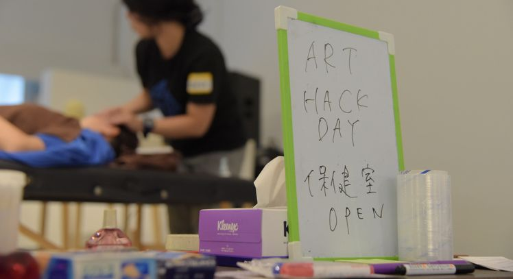 Art Hack Day