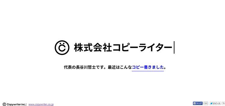 コピー部 カヤック