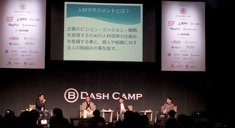 B Dash Camp 2016 Spring 2016