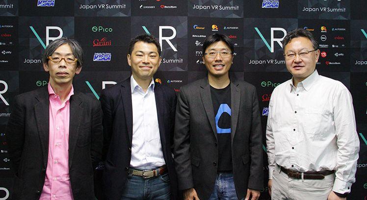 VRの業界キーマンが語る「大変革」―メガネのように誰も持つ時代が到来?Japan VR Summit