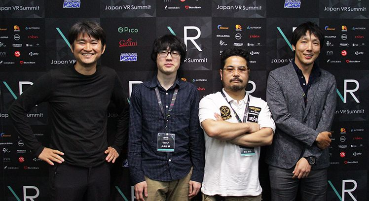 ゲームの未来はVRと俺達がおもしろくする!|Japan VR Summitレポート