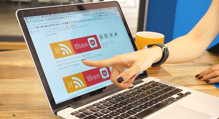 IFTTT連携