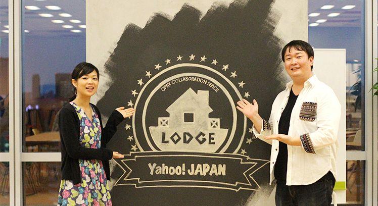 ヤフーのデザイナー平野さんとヤフーのエンジニア植田さん
