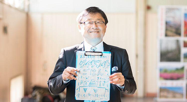 富田町長ニッコリ