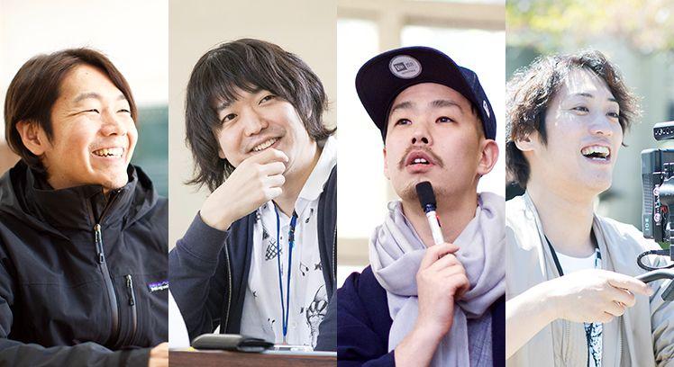 秩父・横瀬町にWeb業界のクリエイターが集結! 地域がひとつになったクリエイティブソン