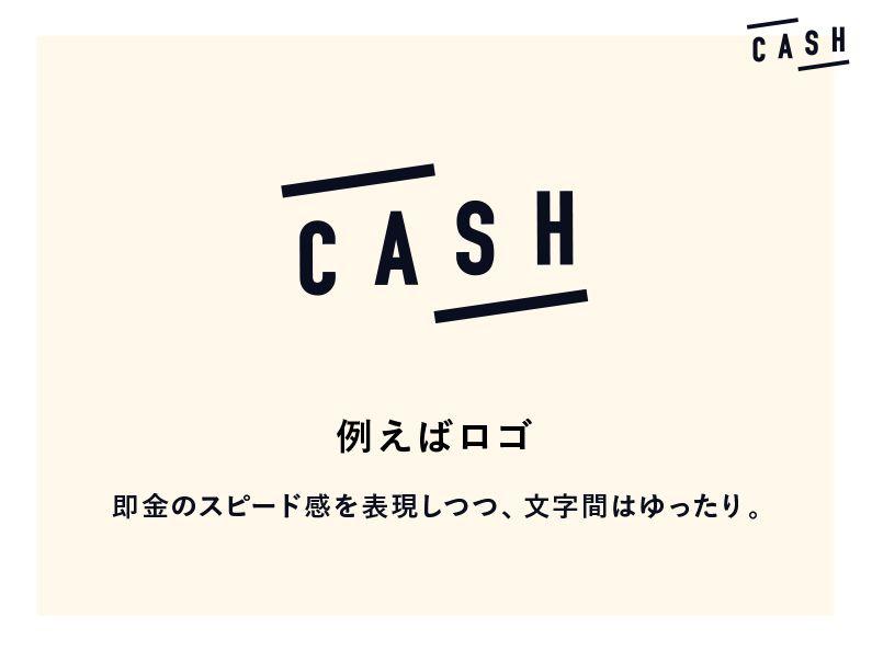 CASH ロゴ