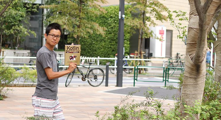 kotlin本を紹介する太郎さん
