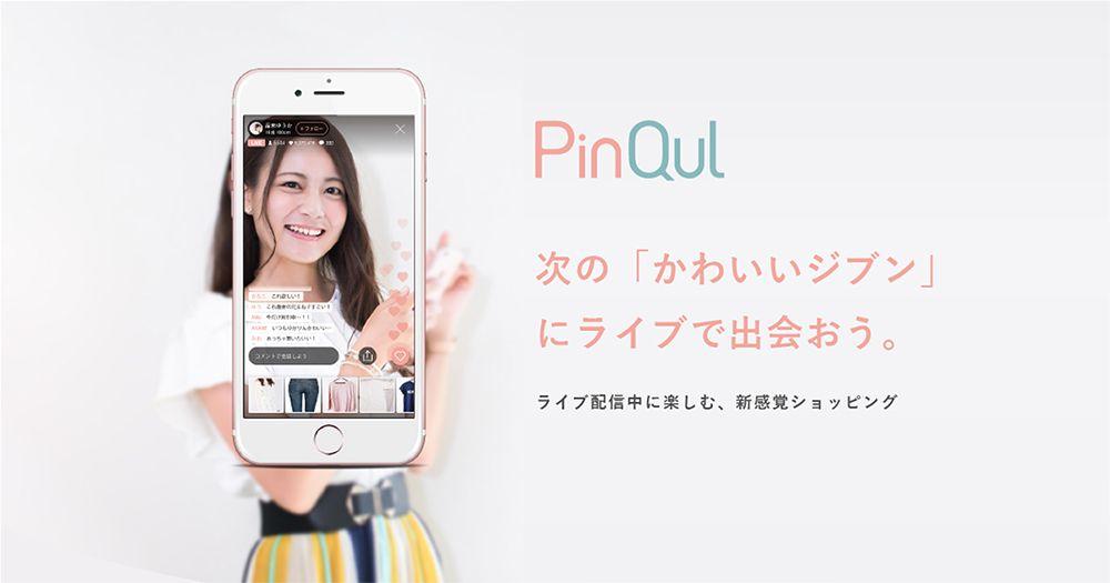 PinQul Flatt