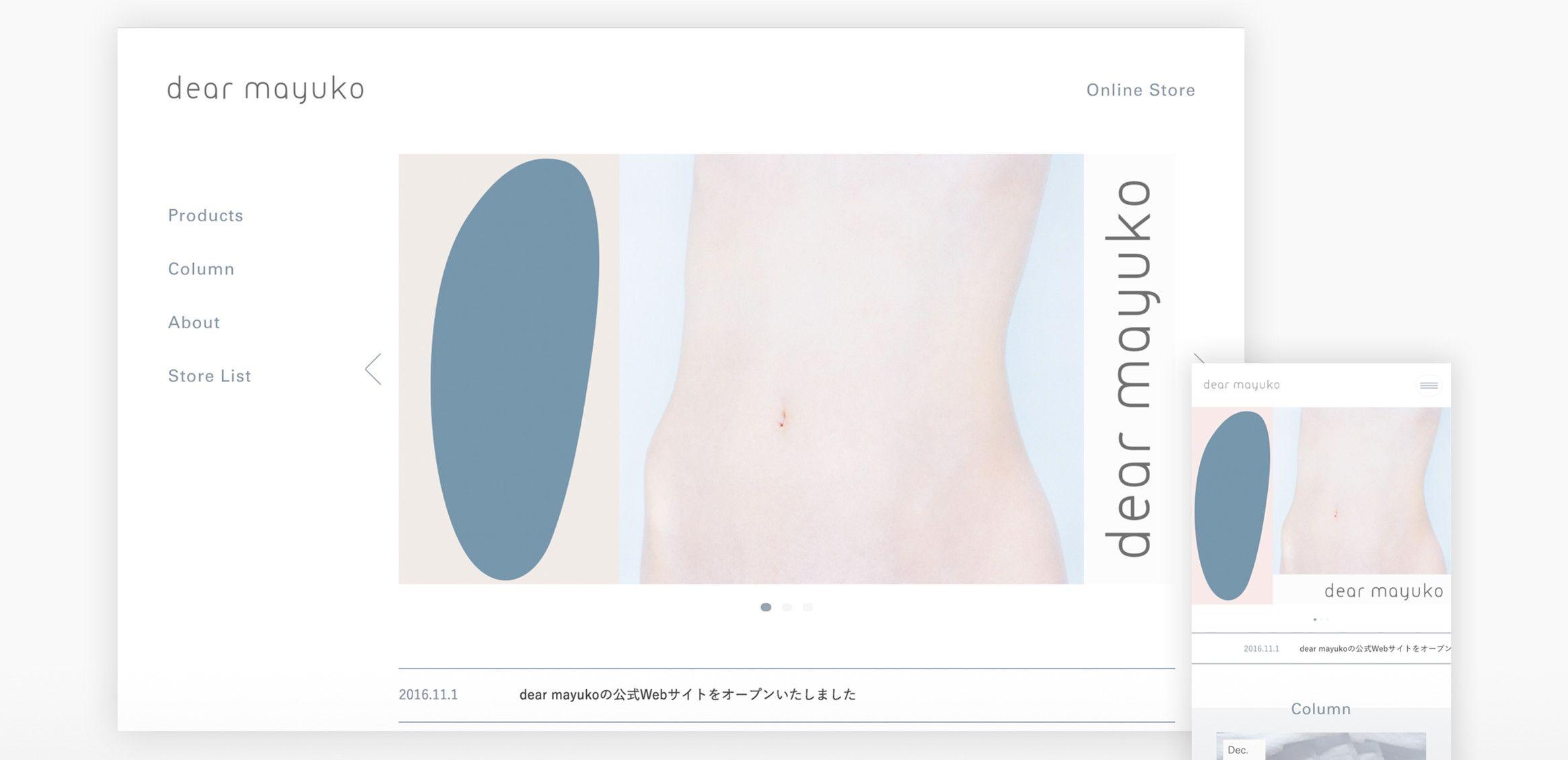 dear mayuiko web site