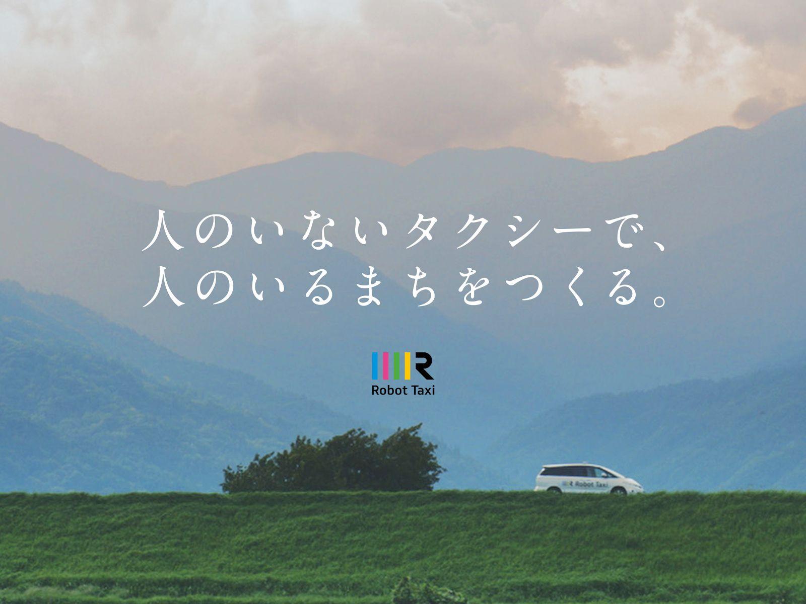 Robot_Taxi