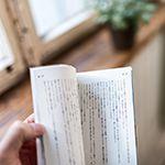 【保存版】テック界注目の23名が選ぶ、2017年に読んで衝撃を受けた1冊とは?