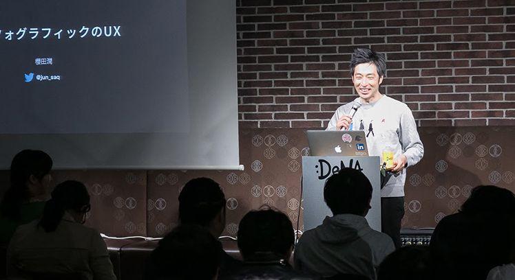 NewsPicks インフォグラフィック・エディター 櫻田潤