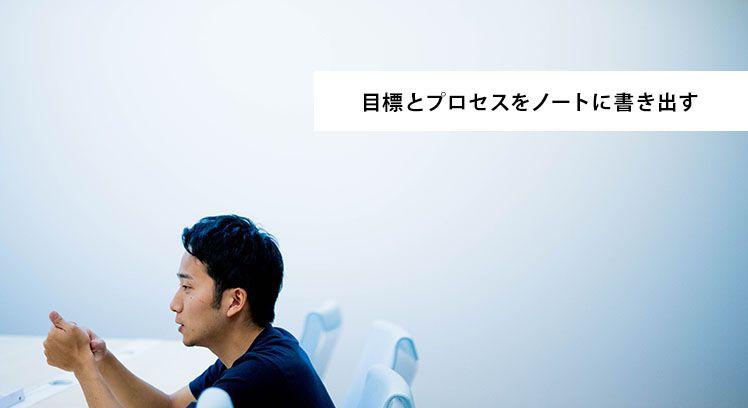 堀江さん_5