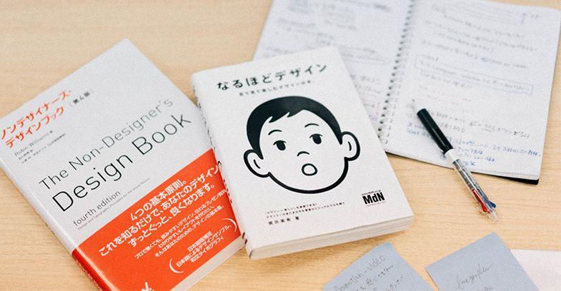 村田さんのオススメ書籍