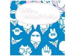 u-zhaan 『Tabla, Tabla & Tabla』アートワーク