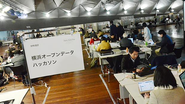 横浜オープンデータハッカソン
